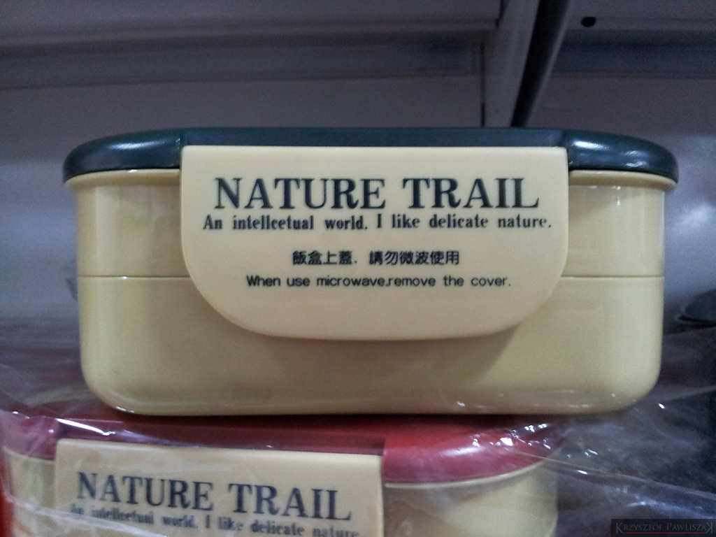 Nature trail - an intellcetual world. I like delicate nature. Szlak natury - intelketualny świat. Lubię delikatną naturę
