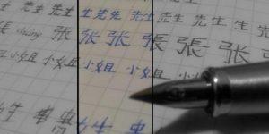 Hanzi - chińskie znaki, wśród nich wspomniany klasyfikator zhang