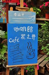Jaki napis, taka kawa.