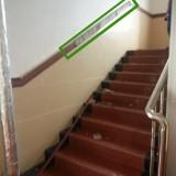 Odpadnięty fragment zaznaczony na zielono (zdjęcie robione kalkulatorem)