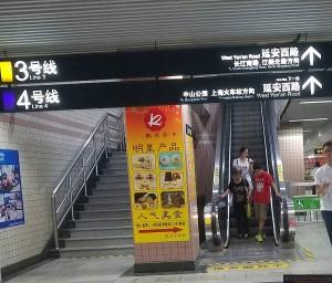 Chińskie dziecko w czerwonym podkoszulku z białym orłem, nad którym widnieje drukowany napis Polska